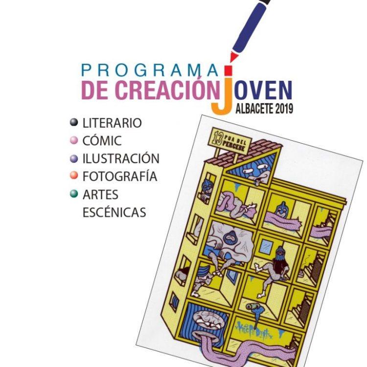 Foto del folleto cpn las bases del programa de creación joven del Ayuntamiento de Albacete
